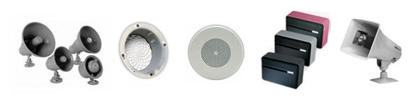 valcom speakers and intercom system equipment